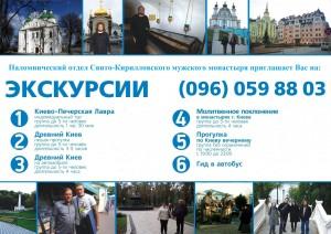 KPL_plakat4_A2руспечать