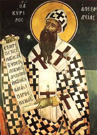 Престольне свято на честь Кирила, архієпископа Олександрійського