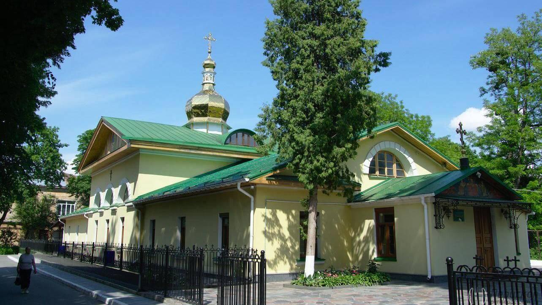 (Русский) Храм святителя Василия Великого